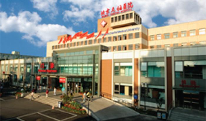 Tiantan_Neurosurgery-01-533x312.png
