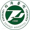 TongJi Hospital.png